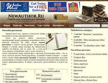 Tablet Preview of newauthor.ru